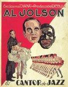 The Jazz Singer - Spanish Movie Poster (xs thumbnail)