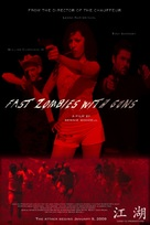 Fast Zombies with Guns - Movie Poster (xs thumbnail)
