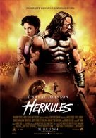 Hercules - Slovenian Movie Poster (xs thumbnail)