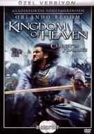 Kingdom of Heaven - Turkish Movie Cover (xs thumbnail)