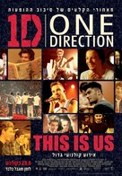 This Is Us - Israeli Movie Poster (xs thumbnail)
