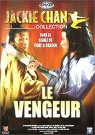 Jian hua yan yu Jiang Nan - French Movie Cover (xs thumbnail)