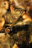 Troy - Key art (xs thumbnail)