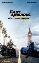 Fast & Furious Presents: Hobbs & Shaw - Thai Movie Poster (xs thumbnail)