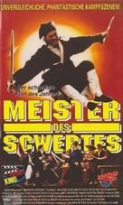 Xiao ao jiang hu - German VHS cover (xs thumbnail)