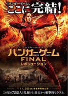 The Hunger Games: Mockingjay - Part 2 - Japanese Movie Poster (xs thumbnail)