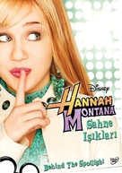 """Hannah Montana"" - Turkish Movie Cover (xs thumbnail)"