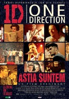 This Is Us - Romanian Movie Poster (xs thumbnail)