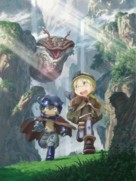 """Made in Abyss"" - Key art (xs thumbnail)"