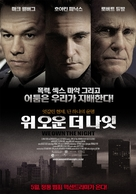 We Own the Night - South Korean poster (xs thumbnail)