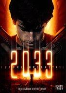 2033 - Movie Poster (xs thumbnail)
