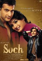 Soch - Indian Movie Poster (xs thumbnail)