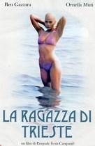 La ragazza di Trieste - Italian DVD cover (xs thumbnail)