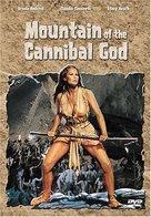 La montagna del dio cannibale - Movie Cover (xs thumbnail)
