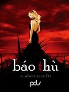 """Revenge"" - Vietnamese Movie Poster (xs thumbnail)"