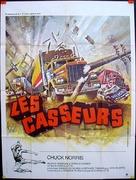 Breaker Breaker - French Movie Poster (xs thumbnail)
