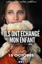 Ils ont échangé mon enfant - French Movie Poster (xs thumbnail)