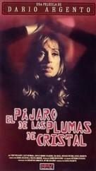 L'uccello dalle piume di cristallo - Spanish VHS movie cover (xs thumbnail)