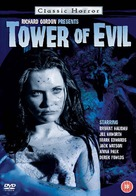 Tower of Evil - British Movie Cover (xs thumbnail)