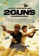 2 Guns - Thai Movie Poster (xs thumbnail)