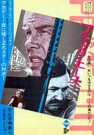 Prime Cut - Japanese Movie Poster (xs thumbnail)