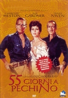 55 Days at Peking - Italian DVD cover (xs thumbnail)