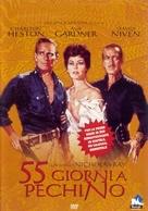 55 Days at Peking - Italian DVD movie cover (xs thumbnail)