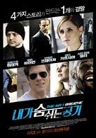 The Air I Breathe - South Korean Movie Poster (xs thumbnail)