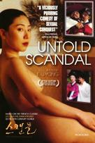 Scandal - Joseon namnyeo sangyeoljisa - Movie Cover (xs thumbnail)