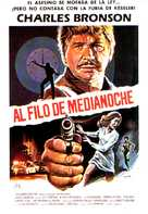 10 to Midnight - Spanish Movie Poster (xs thumbnail)