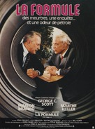The Formula - French Movie Poster (xs thumbnail)