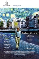 Midnight in Paris - Ukrainian Movie Poster (xs thumbnail)