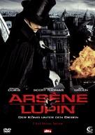 Arsene Lupin - German DVD cover (xs thumbnail)