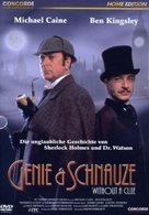 Without a Clue - German DVD movie cover (xs thumbnail)