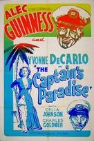 The Captain's Paradise - Movie Poster (xs thumbnail)