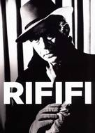 Du rififi chez les hommes - British DVD cover (xs thumbnail)