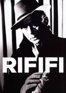 Du rififi chez les hommes - British DVD movie cover (xs thumbnail)