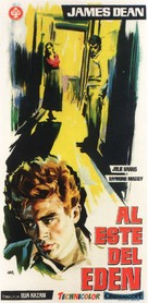 East of Eden - Spanish Movie Poster (xs thumbnail)