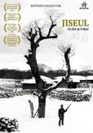 Jiseul - French DVD cover (xs thumbnail)