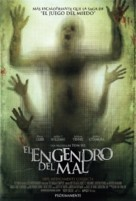 The Human Centipede (First Sequence) - Mexican Movie Poster (xs thumbnail)