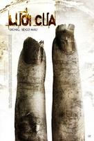 Saw II - Vietnamese Movie Poster (xs thumbnail)
