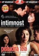 Intimacy - Croatian DVD cover (xs thumbnail)