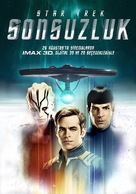 Star Trek Beyond - Turkish Movie Poster (xs thumbnail)