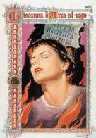Joan of Arc - Italian Movie Poster (xs thumbnail)