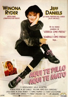 Welcome Home, Roxy Carmichael - Spanish Movie Poster (xs thumbnail)