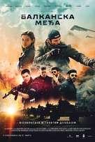 Balkanskiy rubezh - Serbian Movie Poster (xs thumbnail)