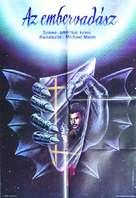 Manhunter - Hungarian Movie Poster (xs thumbnail)