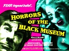 Horrors of the Black Museum - British Movie Poster (xs thumbnail)