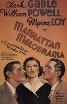 Manhattan Melodrama - Movie Poster (xs thumbnail)