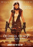 Resident Evil: Extinction - Turkish Movie Cover (xs thumbnail)